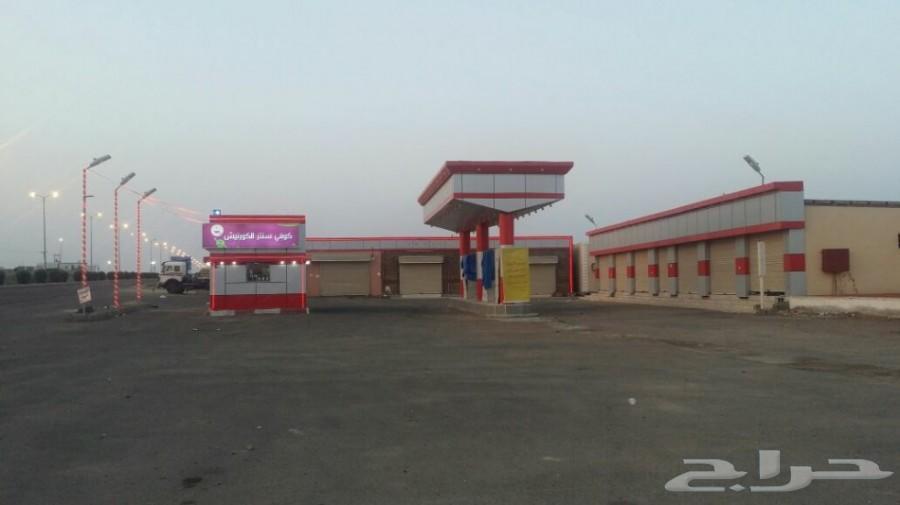 فرصة استثمارية مجمع و محطة جديده للإيجار