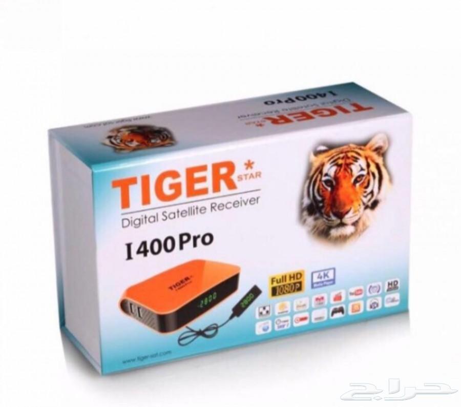 رسيفر تايجر I400 PRO