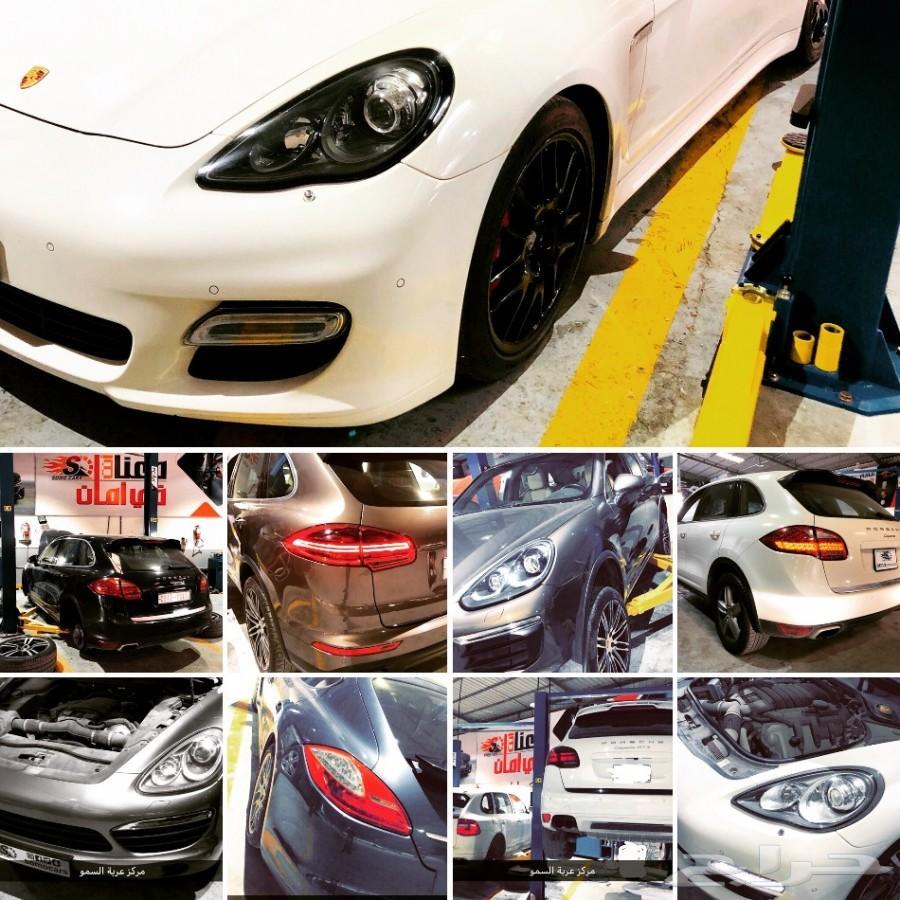 خدمة صيانة سيارات بورش
