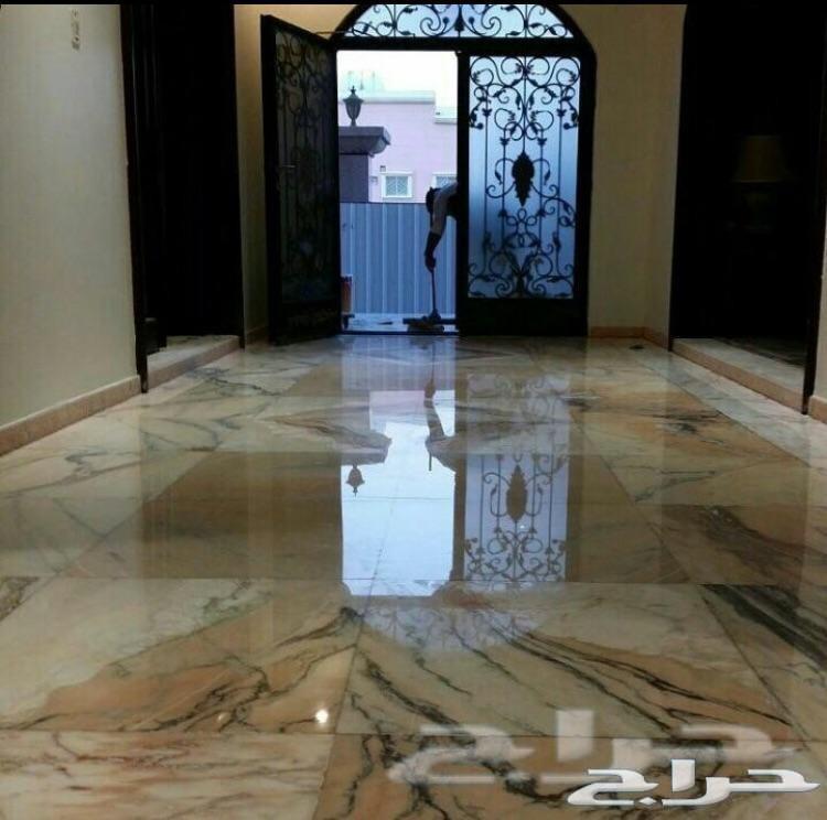 شركة تنظيف شقق منازل خزانات كنب مجالس مكيفات
