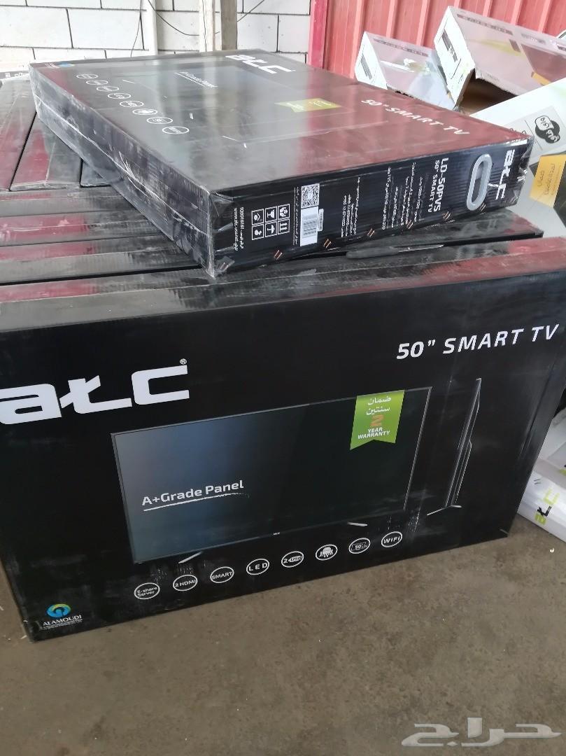 شاشات بسعر الجملة مع التوصيل مجانا