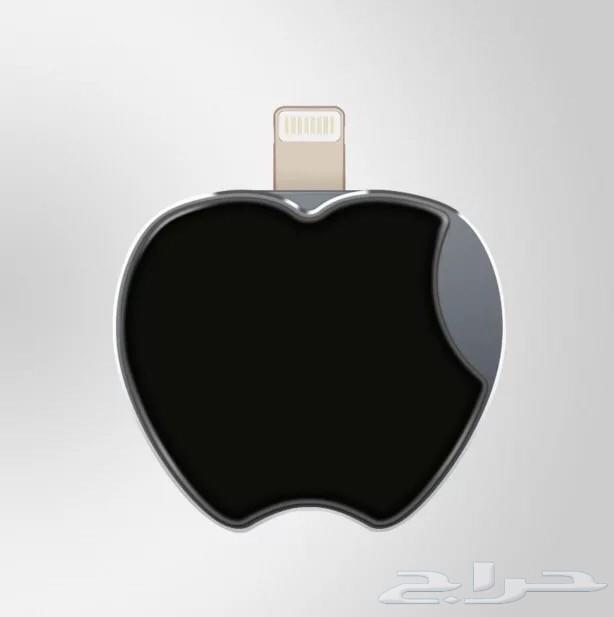 فلاش ذاكرة ايفون  ب160 ريالتوفير مساحة جوالك