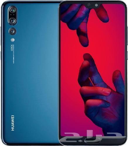 جديد .. Huawei P20 Pro .. مغلف .. ب 2499 ريال