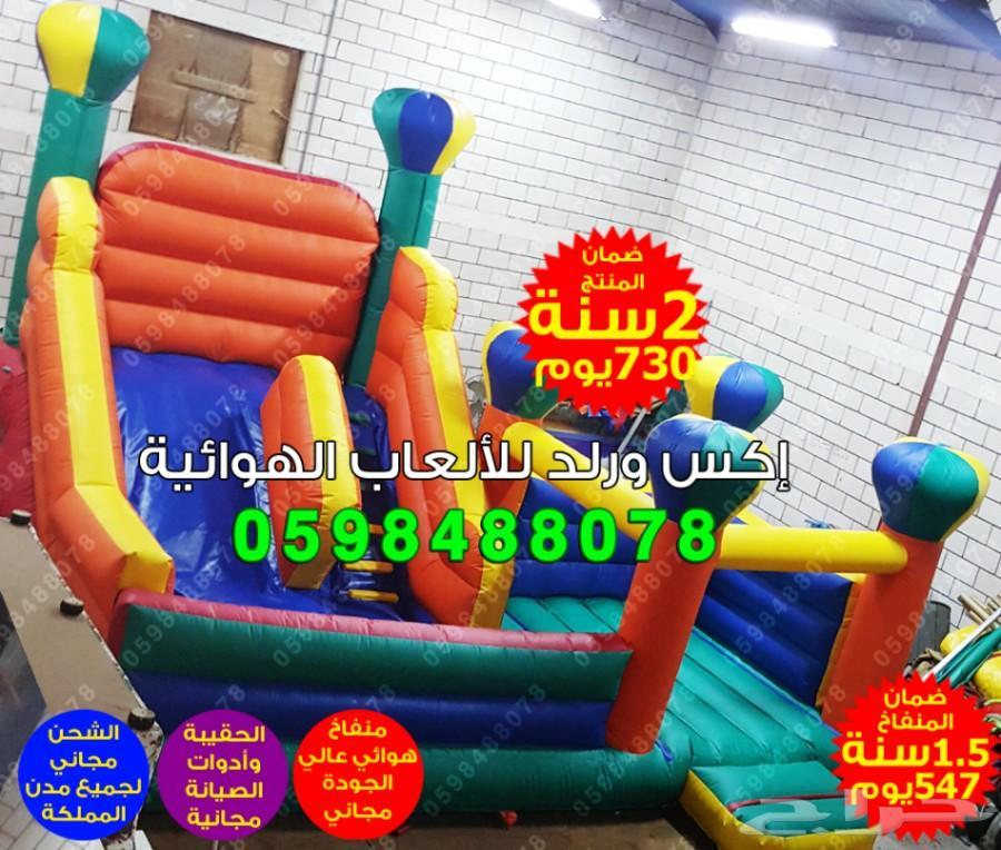 زحاليق ملاعب صابونية نطيطات متاهات بيع قوارب