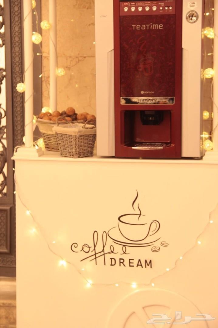 عربة كوفي و مكينة قهوة