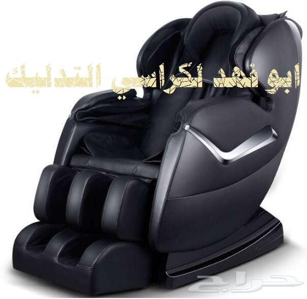 كرسي مساج كامل الجسم 3D zero gravity
