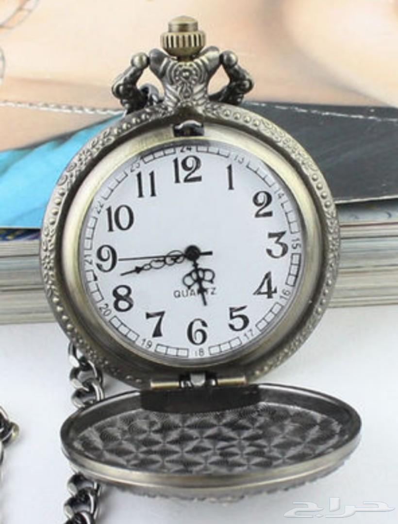 ساعات جيب