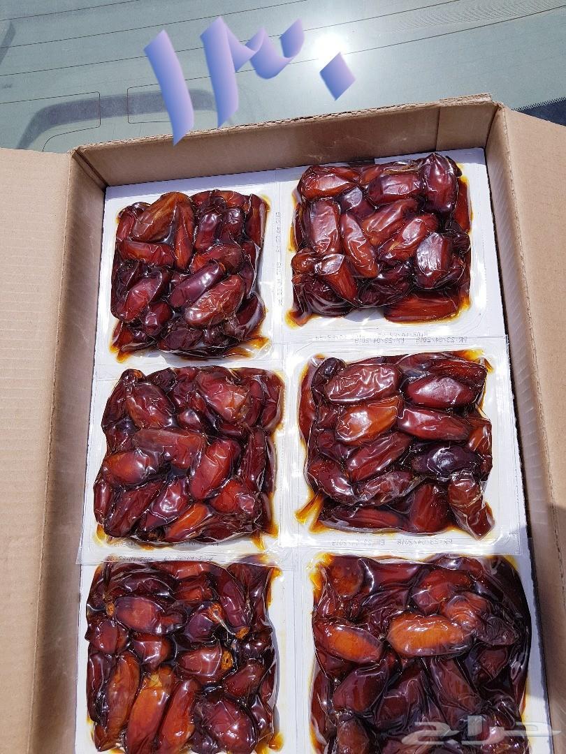 »  فطور رمضان يحلو مع صفري بيشة