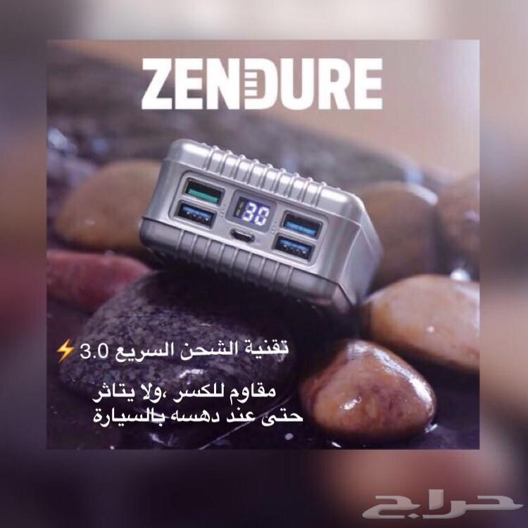 اشتر شاحن واحصل ع الثاني مجانا مع التوصيل