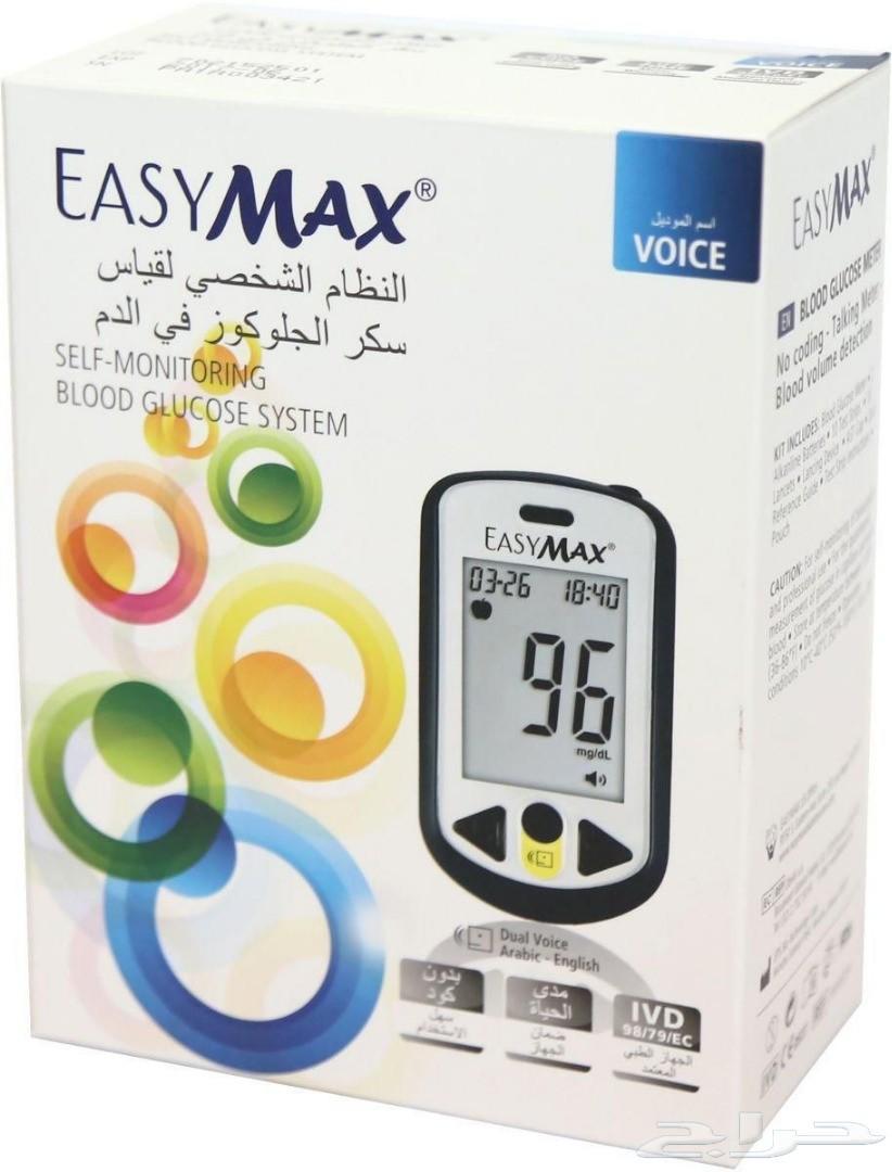 جهاز ايزي ماكس ناطق لقياس السكر بكل دقه 130