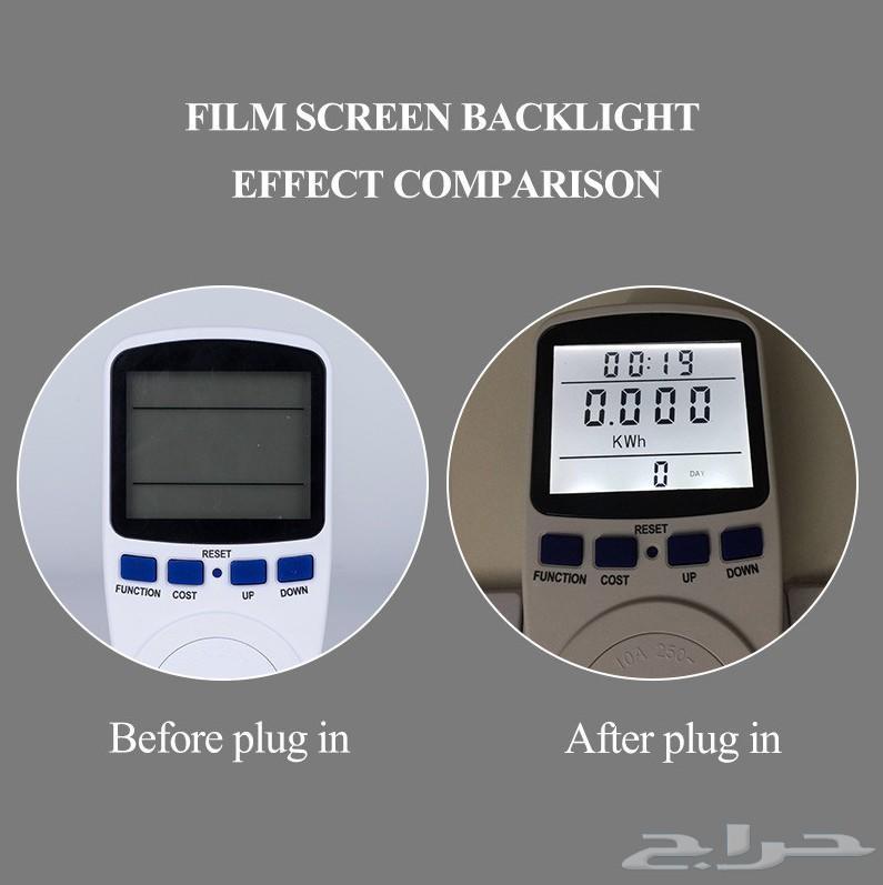 جهاز قياس استهلاك الاجهزه للكهرباء
