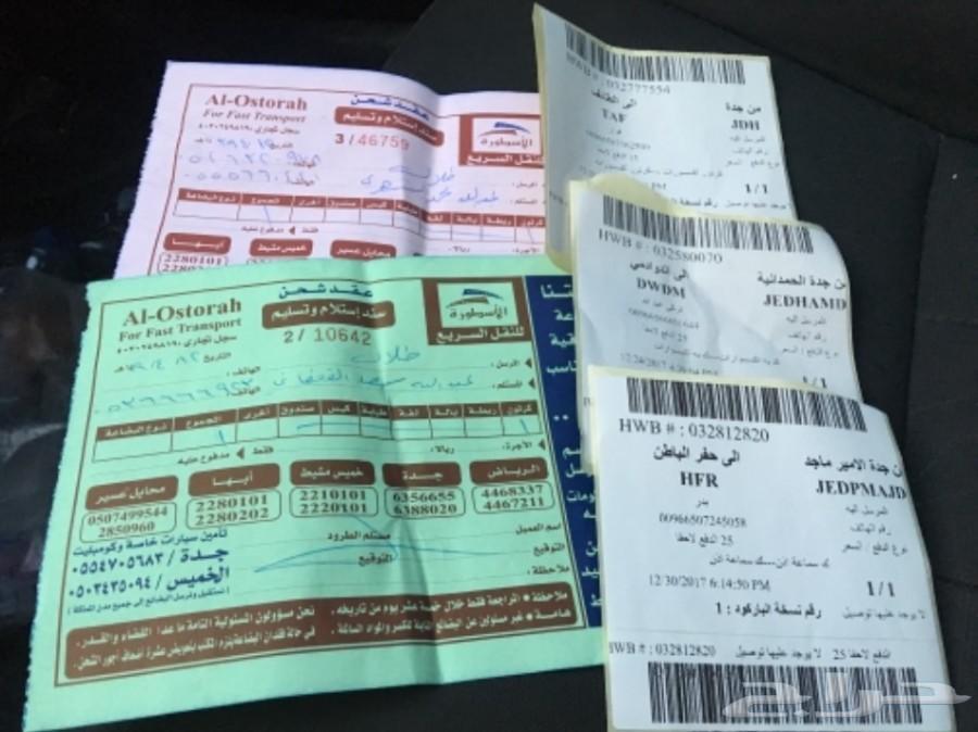 خواتم عقيق يمني طبيعي