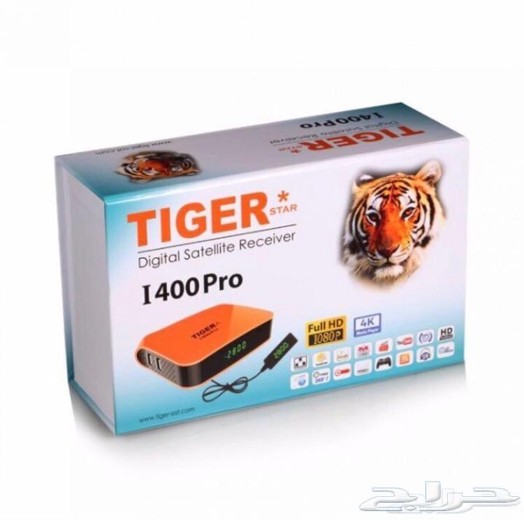 وصول العملاق تايجر TIGET i400 PRO HD