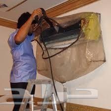 شركة تنظيف مكيفات بالظهران 0567057360 غسيل