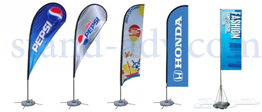 ستاندات اعلام فلاج بانر ( flag banner )