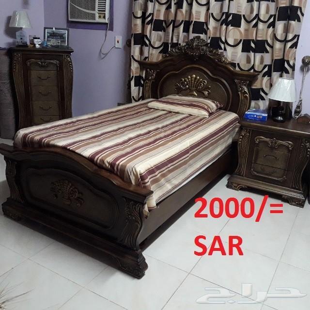 الفريزر غرفة نوم كنب مجموعة للبيع