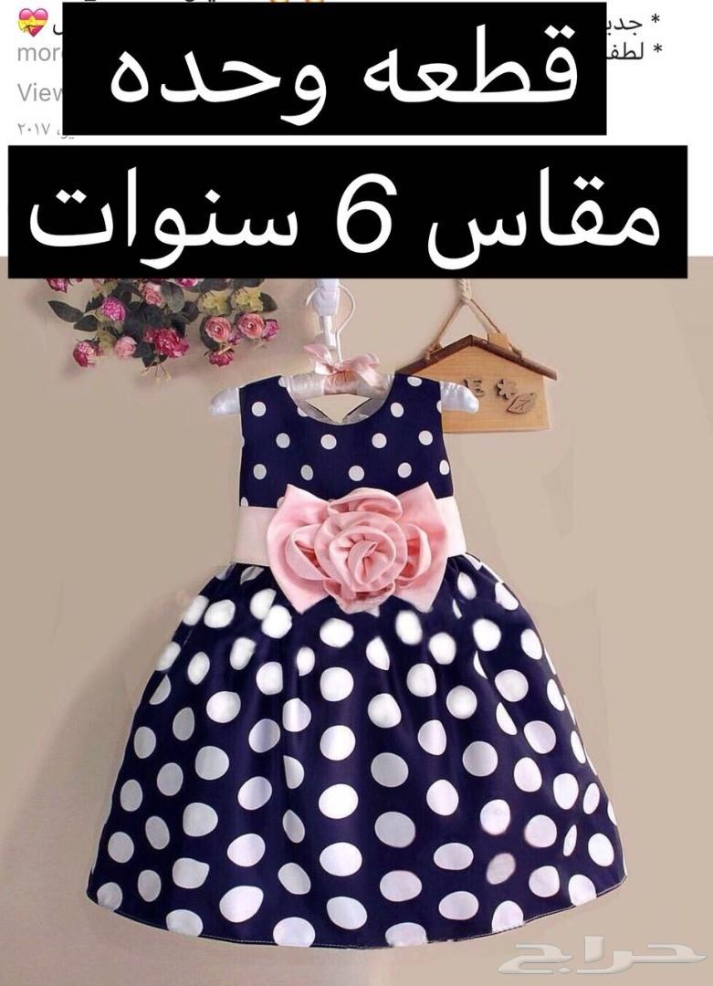 تصفية فساتين روعة بلايز شنط ملابس أطفال جملة