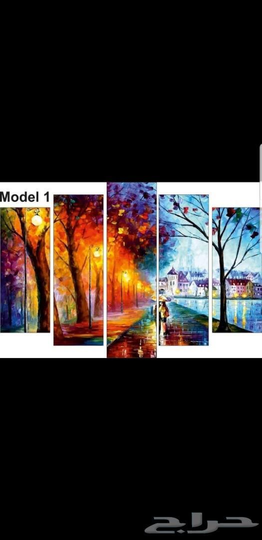 لوحات جدارية رووعة