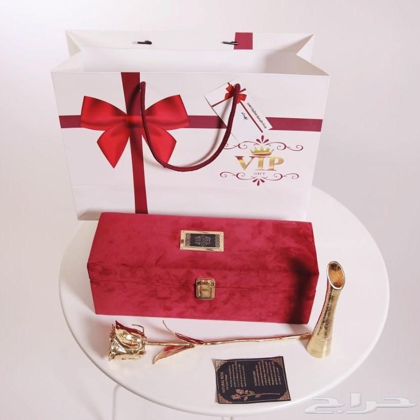 الهدايا الفاخرة (هدايا العيد) طقم الأناقة