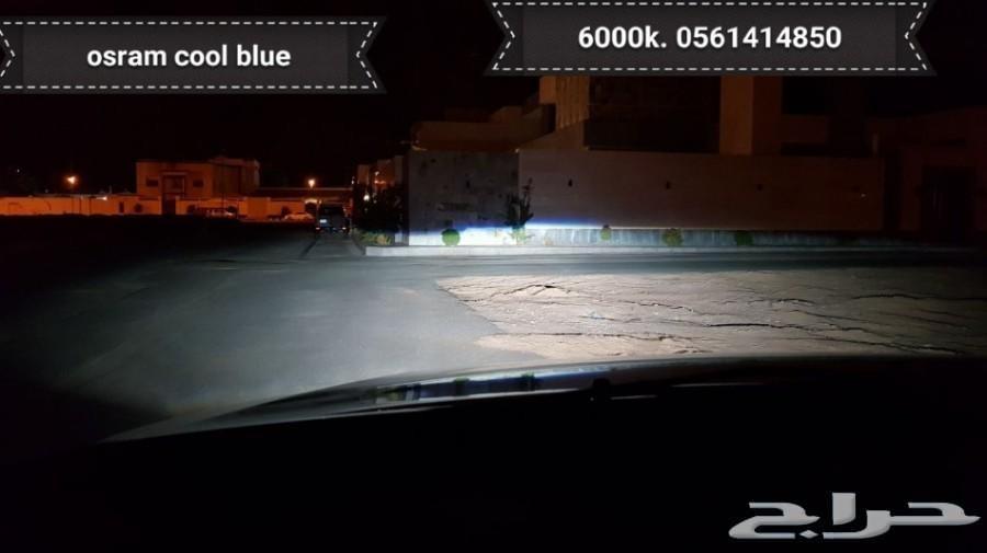 OSRAM D3S COOL BLUE