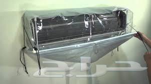 شركة تنظيف مكيفات بعنك 0567057360 غسيل سبليت