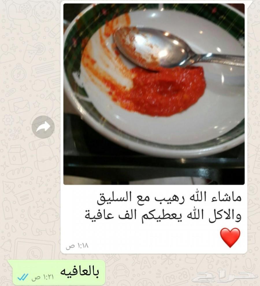 لمحبين عشاق فلفل حضرمي الحار الشطه البسباس