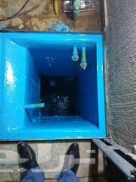 شركة تنظيف خزانات غسيل خزانات نظافة خزانان