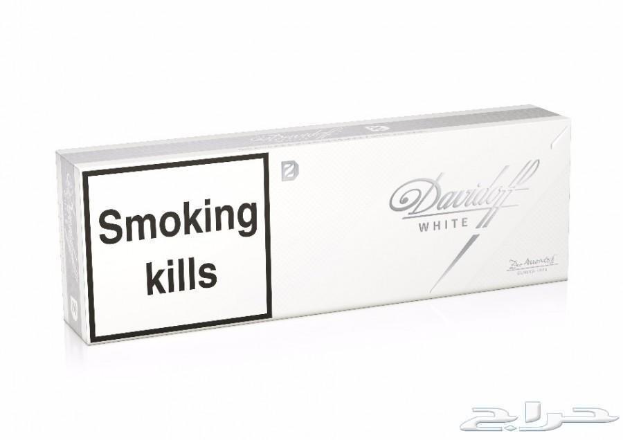 دخان دافيدوف ابيض white للبيع