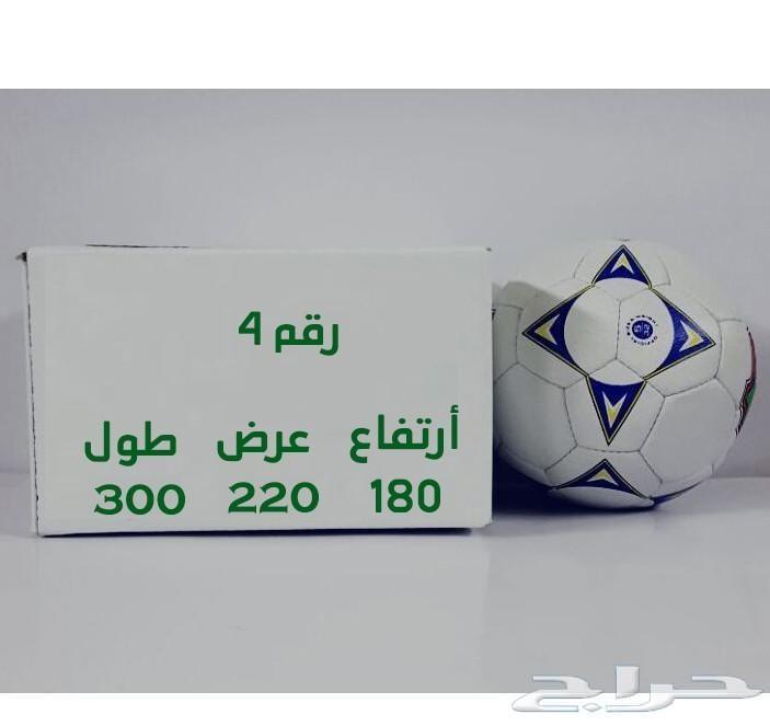 كراتين وادوات شحن وتغليف ..جميع المقاسات