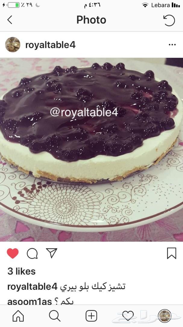 مطبخ المائده الملكيه للمأكولات