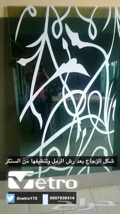 »  زجاج الشاور - زجاج سيكوريت - مرايا