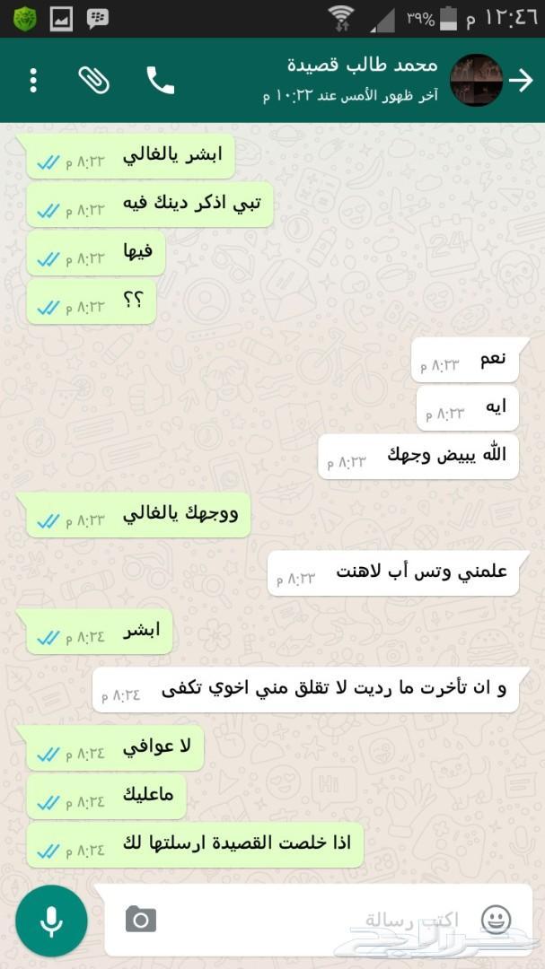 »  شاعر جزل اكتب على طلبك مدح.زواج.غزل.رثاء.عتاب