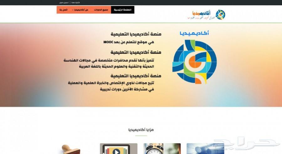 »  تصميم وبرمجة مواقع إنترنت بأسعار مخفضة