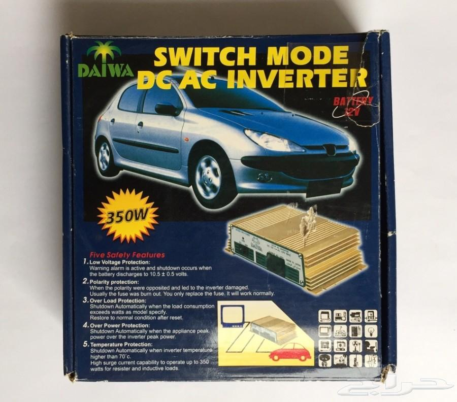 »  محول كهرباء سيارات