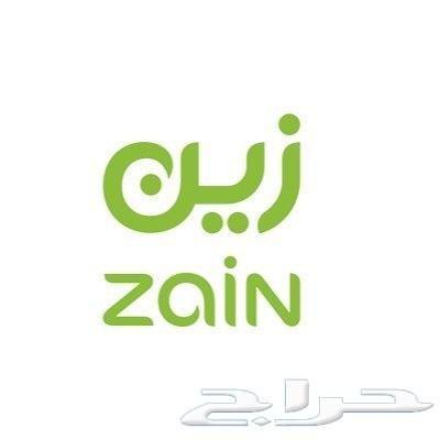 عروض شركة زين للقطاع الخاص الشركات والموسسات