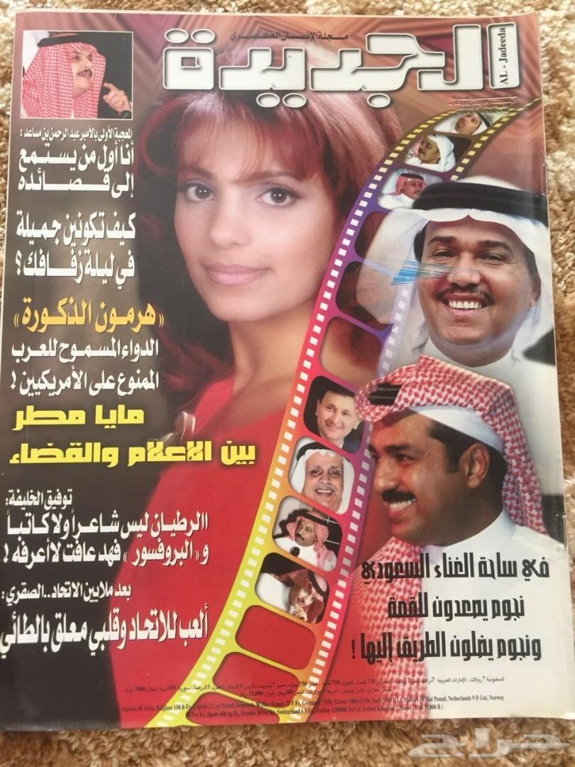 للبيع مجلات تعود لعام 1984م المختلف - سيدتي