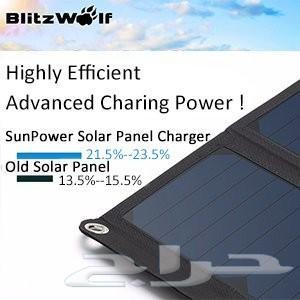 الطاقة الشمسية الآن مصدر إلهام لجوالك