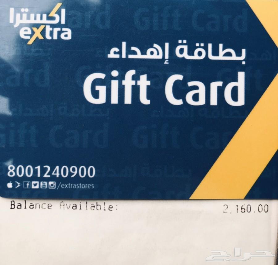 بطاقة مشتريات اهداء من اكسترا