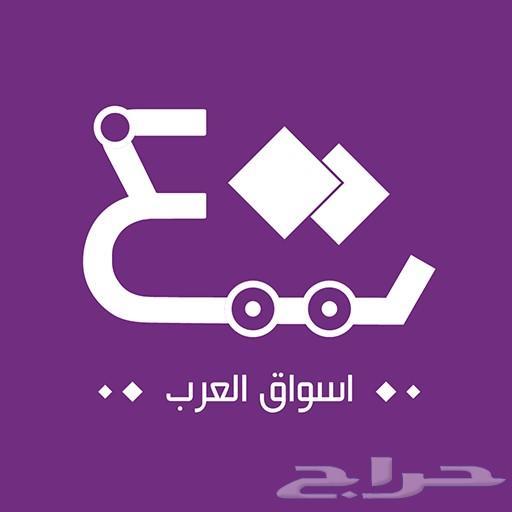 تصميم الشعارات والهوية التجاريه للشركات