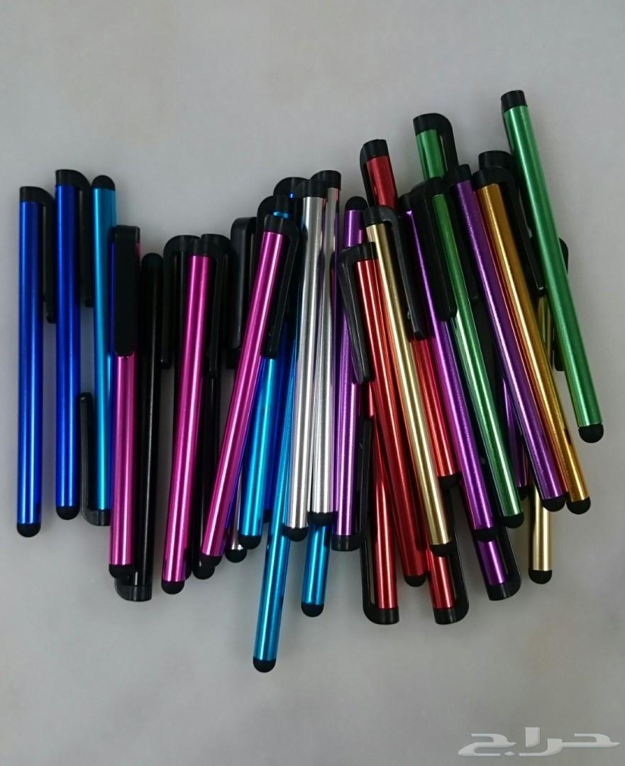 أقلام للجوالات