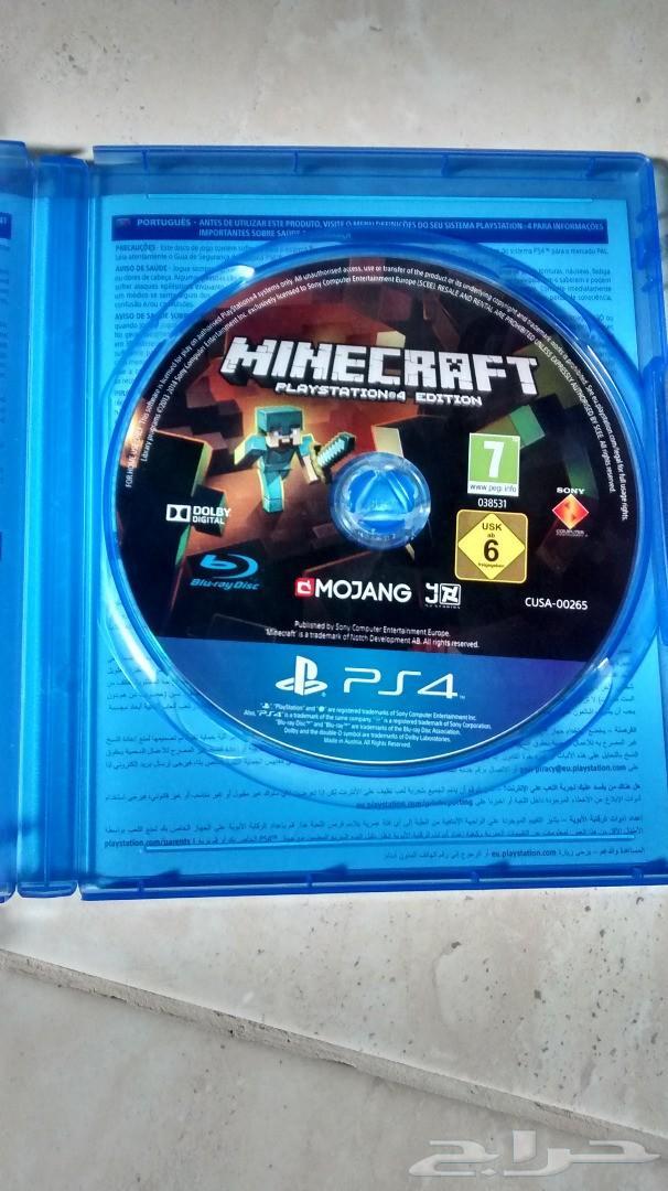 لعبة ماينكرافت PS4 . الزلفي