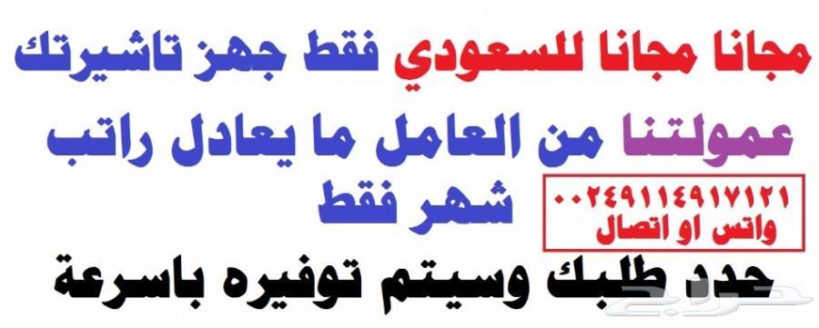 تبي عامل مصري أو سوداني سايق.او راعي.سايق.طبي