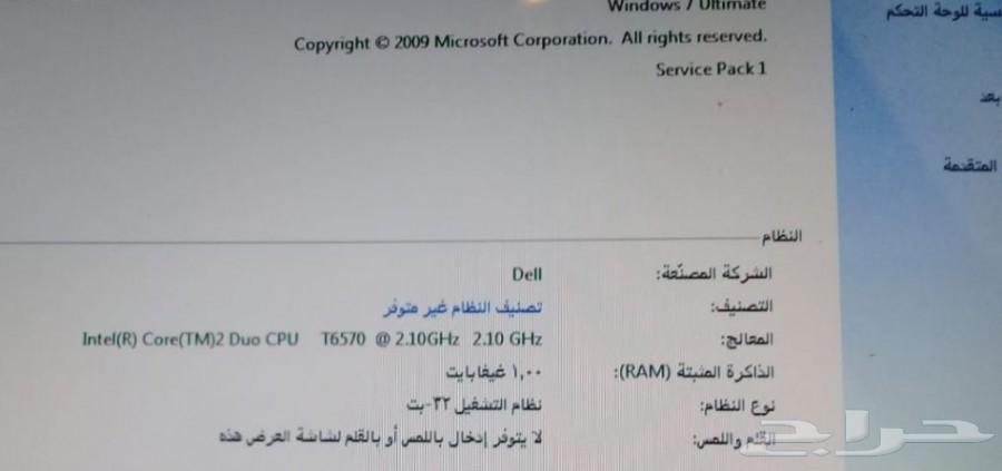 لابتوب دل Dell للبيع