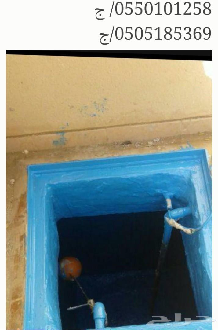 كشف تسرب المياه  0550101258