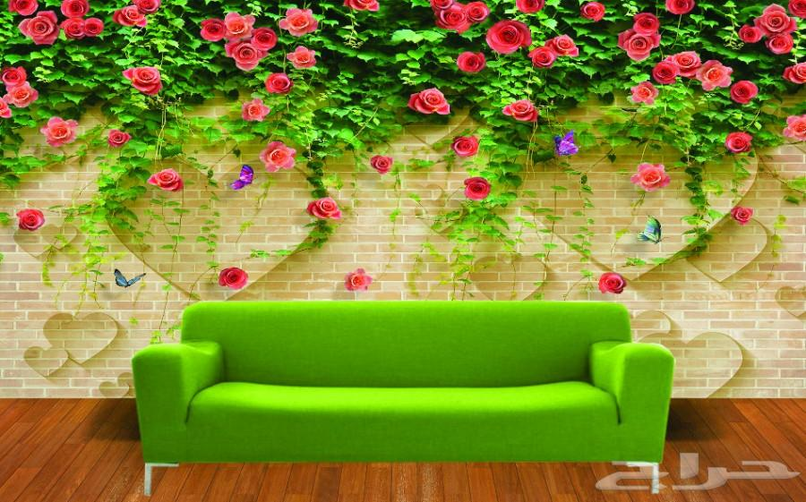 طباعة ورق حائط بجميع انواعه سقف ارضيات حوائط