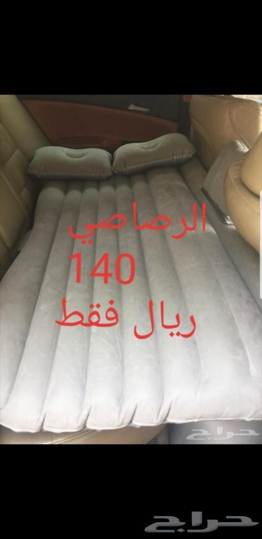 سرير هوائي سيارة عرض 120