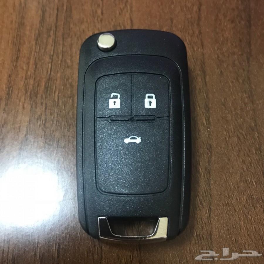 مفتاح ماليبو (الدمام-الخبر)
