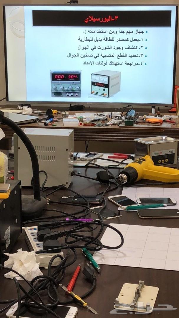 دورة صيانة أجهزة الجوال