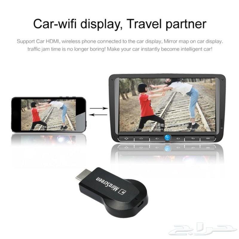 وصلة HD لربط الجوال بشاشة التلفاز ب 60ريال