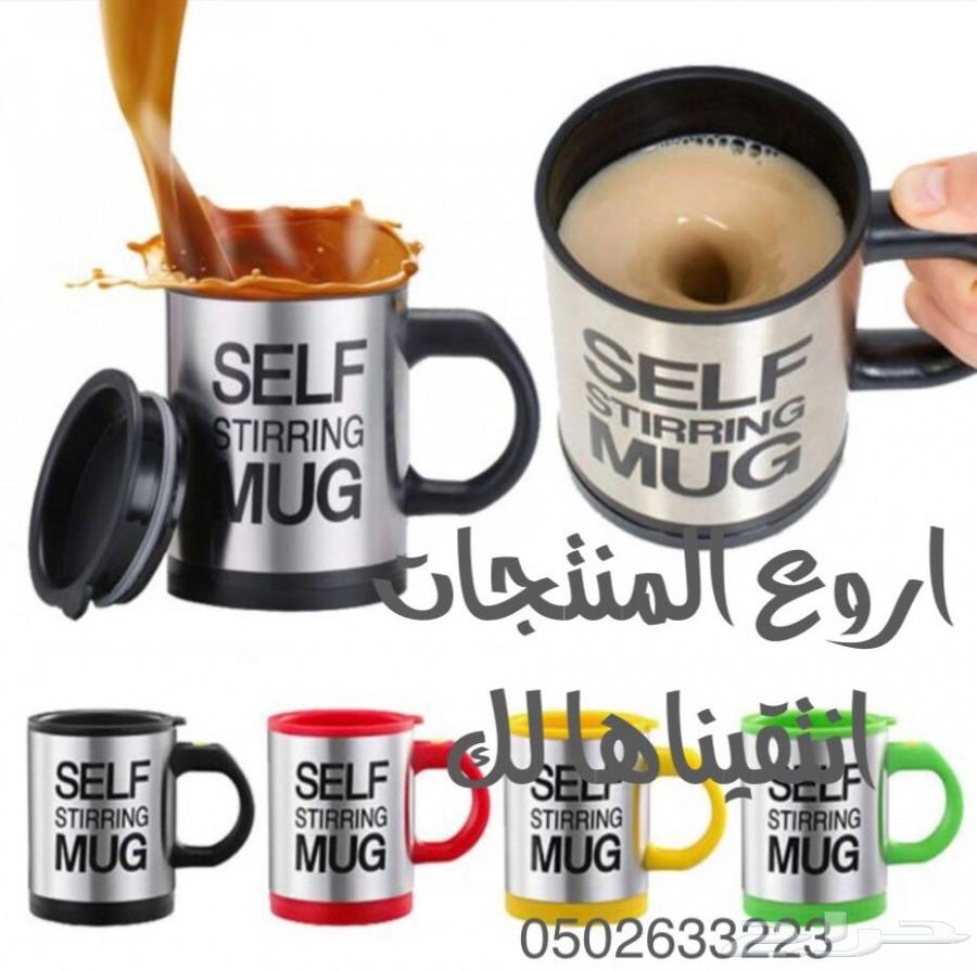 اكواب شاي وقهوة .. بالعمل او المنزل